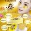 แผ่นเจลมาร์คตา (izzo first Beauty eye patch) thumbnail 3