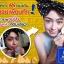 สบู่หน้าใสอียิปต์ (Egypt Anti Melasma Acne Soap By Evelyn) thumbnail 6