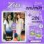 โซลิน อาหารเสริมลดน้ำหนัก+Detox กล่องสีม่วง (Zolin) thumbnail 8