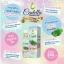 เจลล้างหน้าสูตรเย็น Centella Cleansing Gel thumbnail 4