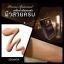เซนนาร่าเซรั่ม เซรั่มน้ำมันทองคำ Zennara Gold Dry Oil Shimmer thumbnail 4
