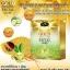 สบู่โสมมะนาวทองคำ (Gold Ginseng Lemon Facial Soap by jeezz) thumbnail 3