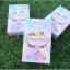สบู่ BFC ออร่า พลัส มาร์สผิวขาว (AURA PLUS MASK SOAP By BFC) thumbnail 13