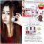 ครีมกันแดด Pcare (Smoot Sunscreen SPF45 PA++ By Pcare Skincare) thumbnail 2
