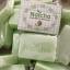สบู่นัดชากลูต้าเมล่อน สีเขียว (Natcha Gluta Melon White Soap) thumbnail 1