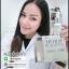 เซรั่มรกม้า Horse Placenta Essential Serum By EVE's thumbnail 11