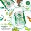 สมุนไพรดีท็อก Six Herbs By MEME thumbnail 2