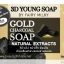 สบู่ถ่านทองคำ (Gold Charcoal Soap 3D Young Soap By Fairy Milky) thumbnail 3