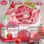 สบู่เซรั่มหน้าสด สูตรสตอเบอร์รี่ (Minako Strawberry Serum Soap) thumbnail 6