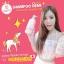 แชมพูเรมิ น้ำมันม้าฮอกไกโด (Remi Horse Oil & 7 Herb Nourishing Shampoo + Treatment) thumbnail 10