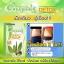 คองกาเซีย ดีท็อกซ์ (Congasia Detox) น้ำหนักลด หน้าใส ลำไส้สะอาด thumbnail 6