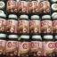 ผลิตภัณฑ์เสริมอาหาร Colly Acerola 31,500 mg. วิตามินซีสูง thumbnail 4