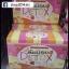 ส้มป่อย ดีท็อกซ์ Detox By Ovi โฉมใหม่ thumbnail 8