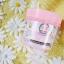 มาร์คแคนดี้พอกผิวขาว (Candy supper white mask by MN Shop) thumbnail 1