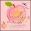เซรั่มลูกพีชเกาหลี Peachy White Serum thumbnail 6