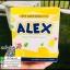 ALEX อเล็กซ์ อาหารเสริมผิวขาวใส รสเลมอน thumbnail 8