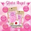 กลูต้าแองเจิ้ล แม็ก (Gluta Angle MAX) thumbnail 3
