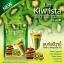กีวิสต้าดีท๊อกซ์ รสแอปเปิ้ล กีวี่ (Kiwista Detox) thumbnail 2