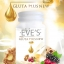 Pibu Gluta Plus New By EVE'S ผสมนมผึ้ง ลดสิว บาย อีฟ thumbnail 4