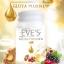 Pibu Gluta Plus New By EVE'S ผสมนมผึ้ง ลดสิว บาย อีฟ thumbnail 4