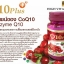 Q10 Plus High Vitamin C by Duozapp thumbnail 3