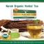 ชานราห์ (Narah Tea) thumbnail 1