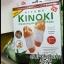 แผ่นแปะเท้าดูดสารพิษเพื่อสุขภาพ Kinoki Cleansing Detox Foot Pads thumbnail 8