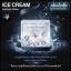 ครีมน้ำแข็ง ไอซ์ สลีปปิ้ง ครีม Ice sleeping cream By Novena (ครีมกลางคืน) thumbnail 1