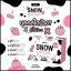 สโนว์ มิลค์ นมขาว Snow Milk thumbnail 12