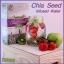 เมล็ดเชีย Chia Seed Nathary by Nathary thumbnail 6