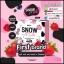 สโนว์ มิลค์ นมขาว Snow Milk thumbnail 2