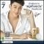 สบู่สกินเซเว่น SKIN 7 SWISS GOLD&DIAMOND BEAUTY SOAP thumbnail 5