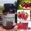 Neocell Pomegranate from the Seed 1000 mg 90 แคปซูล สารสกัดทับทิมเข้มข้น thumbnail 5