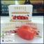 สบู่มะเขือเทศราชินี ซูฟี่ Shufee Cherry Tomato Soap thumbnail 1