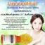 กลูต้าไลโปซีติคอลนาโน LIPOCEUTICAL 30 ซอฟเจล (Glutathione Nano Speed White) thumbnail 7