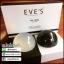สบู่หยินหยาง Yin Yang Duo Soap By EVE's thumbnail 1
