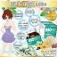 ไบโอ กลูต้า เมล่อน กลูต้าหน้าเด็ก (Bio Gluta Melon Clear Acne Oil Control 1500mg.) thumbnail 6