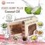 สบู่โคโค่โซป (COCO soap By Little Baby) สบู่มะพร้าว ทำความสะอาดผิวหน้าจากธรรมชาติ thumbnail 13