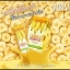 อาบีน่า ดีท็อกนมกล้วย ARBINA BANANA FLAVOUR thumbnail 1
