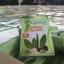 คองกาเซีย ดีท็อกซ์ (Congasia Detox) น้ำหนักลด หน้าใส ลำไส้สะอาด thumbnail 12