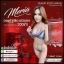 มินโซล มีเรีย Meria By Min MZ Zol อกฟู รูฟิต แบบชง thumbnail 2