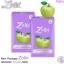โซลิน อาหารเสริมลดน้ำหนัก+Detox กล่องสีม่วง (Zolin) thumbnail 20