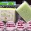 สบู่นัดชากลูต้าเมล่อน สีเขียว (Natcha Gluta Melon White Soap) thumbnail 8