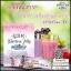 จีดีเอ็ม บลอสซั่ม เจลลี่ GDM Blossom Jelly ผลิตภัณฑ์ลดน้ำหนักรูปแบบใหม่ thumbnail 1