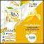 ไอวี่ สลิม บานานา มิลค์ IVY Slim Banana Milk thumbnail 3
