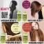 Wealthy Health Hair and Nail beauty วิตามินบำรุงผมและเล็บ ปลีก-ส่ง thumbnail 4