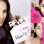 ผ้าเช็ดเมคอัพ เครื่องสำอางค์ (Makeup Eraser) thumbnail 2