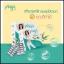 ไปรยา บาย แอลบี Praya By L.B. thumbnail 8