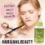 Wealthy Health Hair and Nail beauty วิตามินบำรุงผมและเล็บ ปลีก-ส่ง thumbnail 10