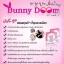 อกฟู ฟิต Bunny DOOM thumbnail 5